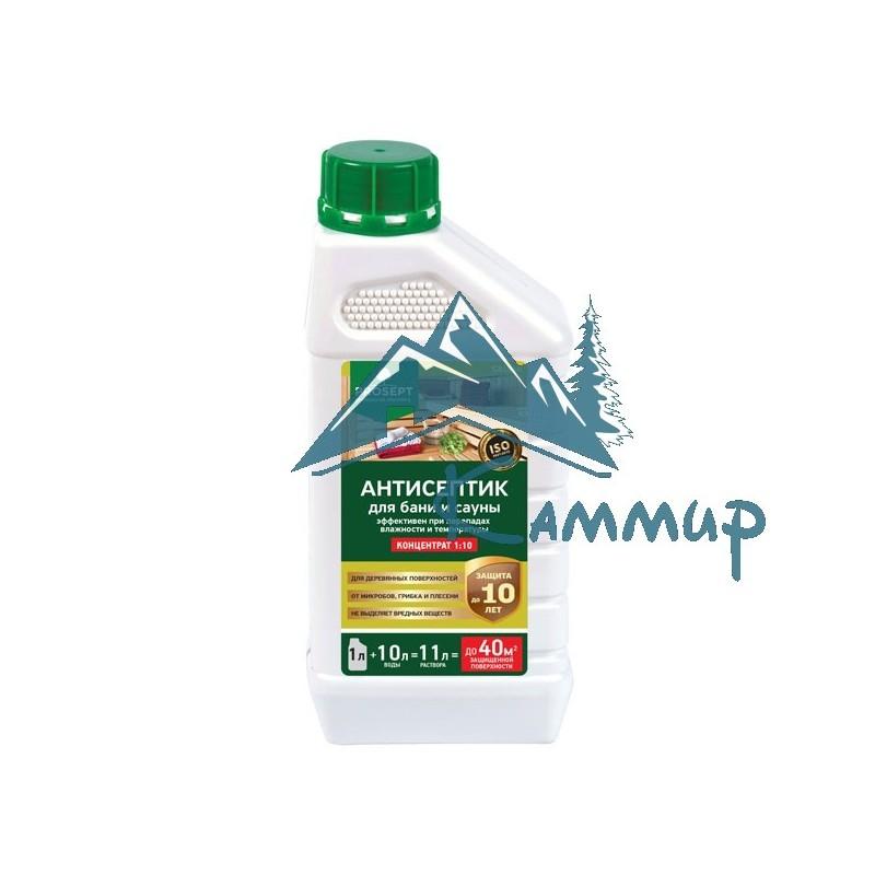 Антисептик для бани и сауны PROSEPT SAUNA 1 литр, Концентрат: 1:10