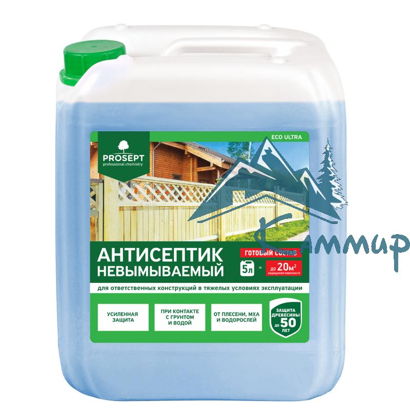 Антисептик невымываемый для древесины PROSEPT ECO ULTRA 5 л